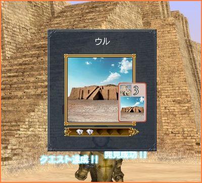 2008-07-07_23-33-50-002.jpg