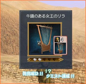 2008-07-09_00-57-09-002.jpg