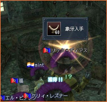 2008-07-12_17-20-02-001.jpg