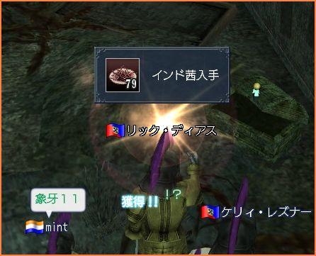 2008-07-12_17-20-02-002.jpg