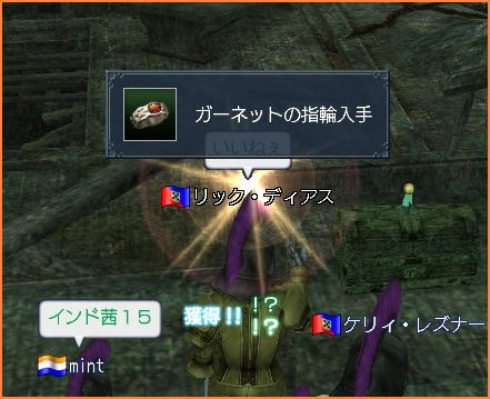 2008-07-12_17-20-02-003.jpg