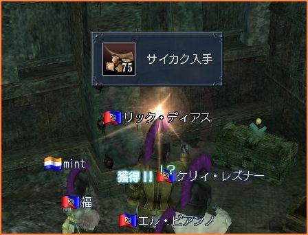 2008-07-12_17-20-02-004.jpg