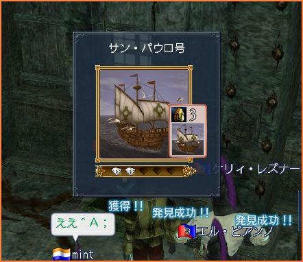 2008-07-12_17-20-02-006.jpg