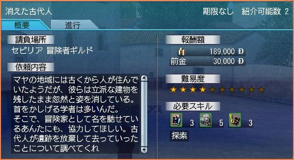 2008-07-13_20-45-23-001.jpg