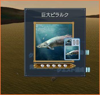 2008-07-15_01-12-58-002.jpg