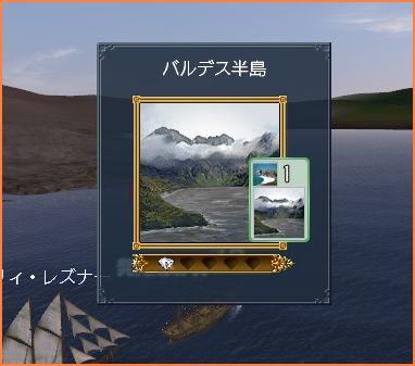 2008-07-16_01-00-47-002.jpg