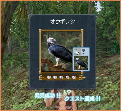 2008-07-16_02-04-44-002.jpg