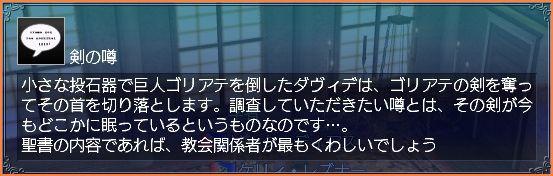 2008-07-18_23-31-56-006.jpg