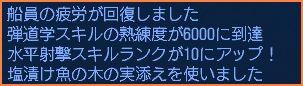 2008-07-24_01-30-37-001.jpg
