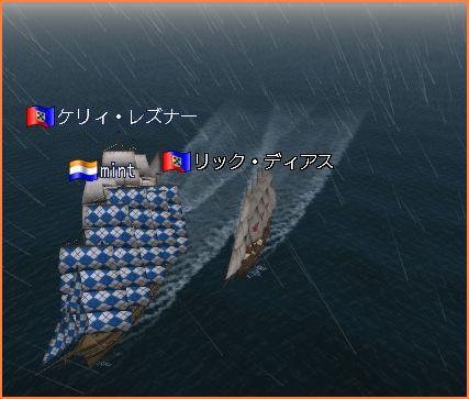 2008-07-28_21-04-18-001.jpg