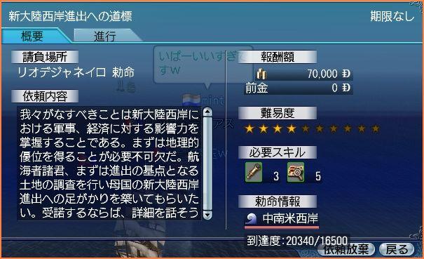 2008-07-28_21-04-18-002.jpg