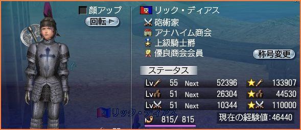 2008-07-31_22-24-50-003.jpg