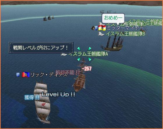2008-08-01_22-00-44-004.jpg