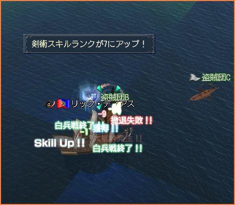 2008-08-02_15-49-45-001.jpg