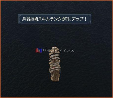 2008-08-03_01-56-16-001.jpg