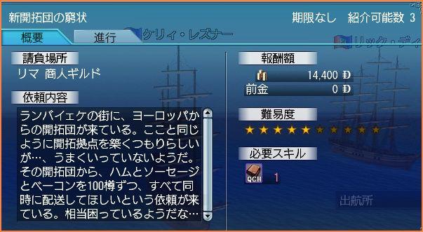 2008-08-09_13-20-04-012.jpg