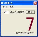 20061103192003.jpg