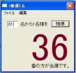 20061110212423.jpg