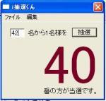 20061117221051.jpg