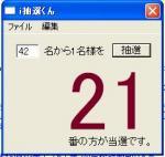 20061117221342.jpg