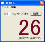 20061117221826.jpg