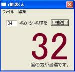 20061117222104.jpg