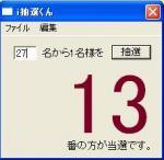 20061117222748.jpg