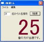 20061123112244.jpg