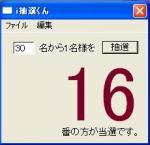 20061204210457.jpg