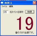 20070320000638.jpg