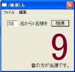 20070501003746.jpg