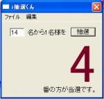 20070507000536.jpg