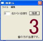 20070524001339.jpg