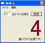 20070607001327.jpg