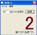 20070710000827.jpg