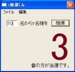 20070910003149.jpg
