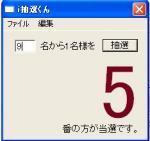 20070910003806.jpg