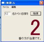 20070910004346.jpg