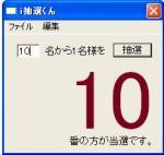 20071015000937.jpg