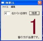20071118235125.jpg