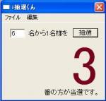 20071118235236.jpg