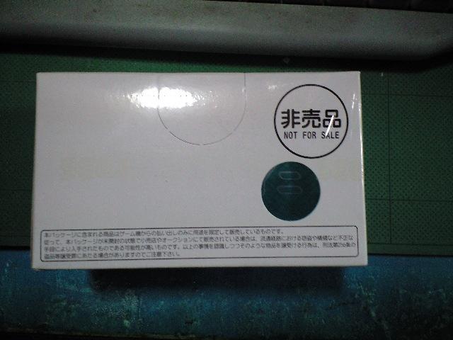 CA390028.jpg