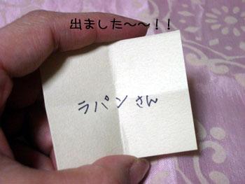 IMGP1151.jpg