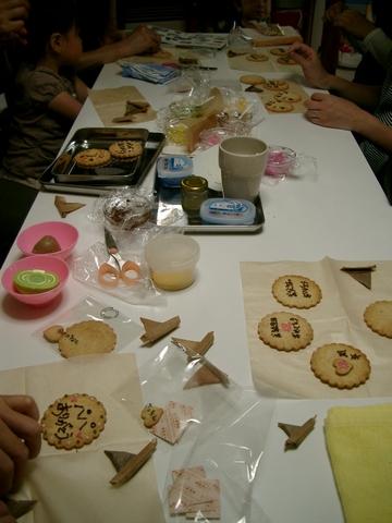 お絵描きクッキーメイン