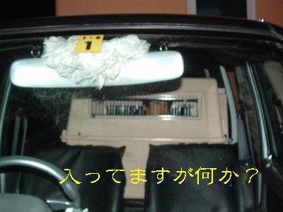 20051228b.jpg