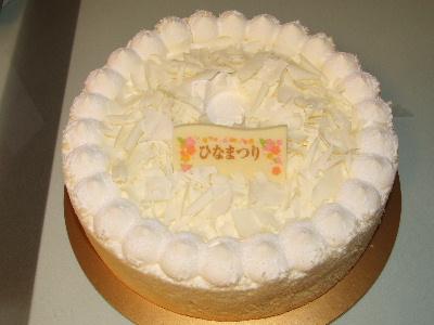 2006_0303a.jpg