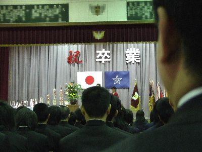 2006_0315a.jpg