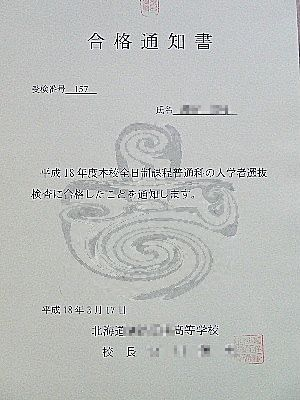 2006_0317a.jpg