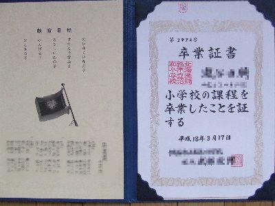 2006_0317b.jpg