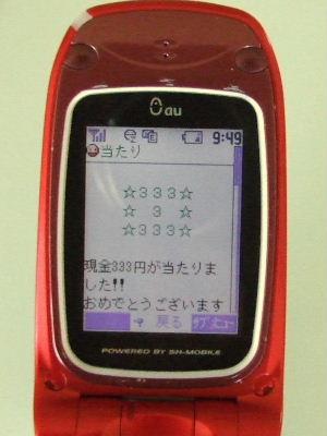 2006_0630a.jpg